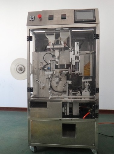 YD-486 Inner and outer vacuum packing machine