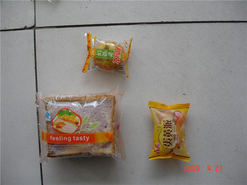 wholesale korean candy - korean candy manufacturers, suppliers