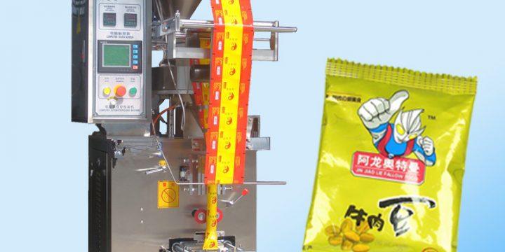 beans packing machine QP-160A