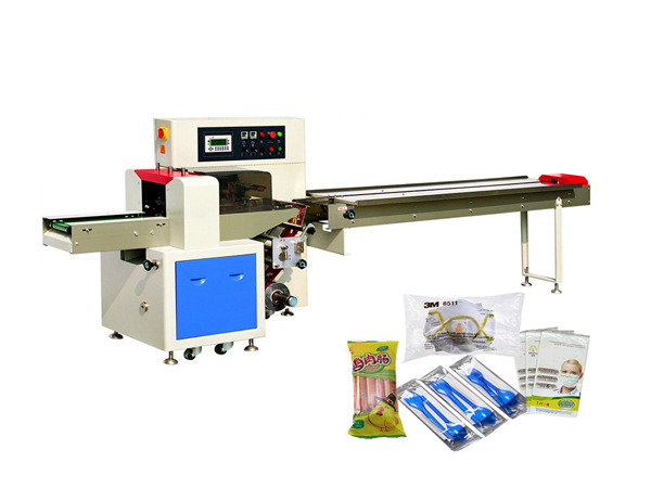 QP-250X Down Paper Flow Packing Machine