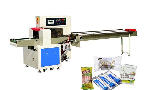 QP-250X Down Paper Flow Packing Machine