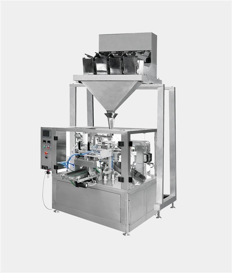 WB series micro cycloidal reducer black tea packaging machine