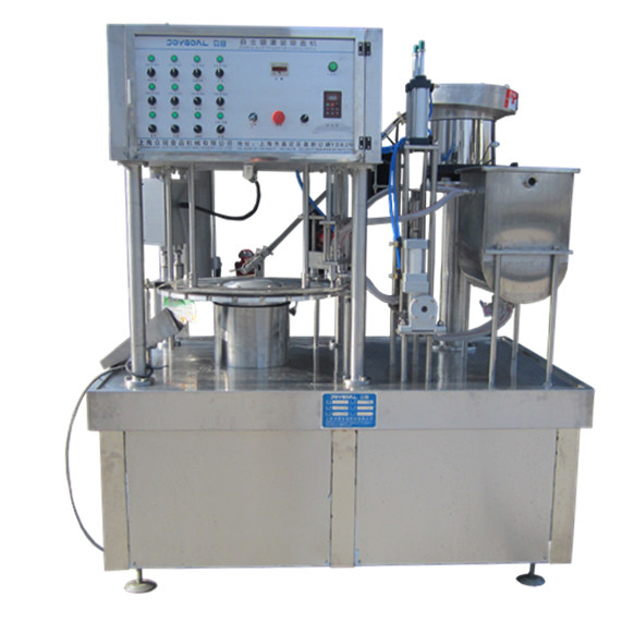 High quality vertical doypack grain sugar sachet packing machine automatic