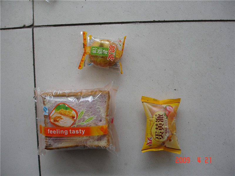 10 years OEM service ginseng candy packaging machine